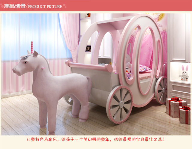 unicorn carriage bed